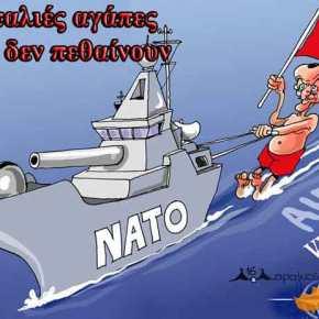 Κύπρος: Νέα NAVTEX για άσκηση Τουρκίας – ΗΠΑ στην κυπριακήΑΟΖ!