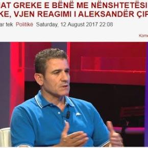 Αντίδραση Αλβανού δημοσιογράφου στη Μαύρη Λίστα της Αθήνας- ΄Δεν είχα ελληνική υπηκοότητα'