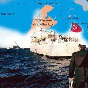 20 μίλια νότια του Καστελόριζου συγκεντρώνεται ο τουρκικόςΣτόλος