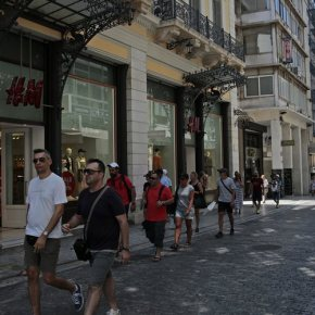 Ευρωβαρόμετρο: Απαισιοδοξία για την κατάσταση της ελληνικής οικονομίας Χαρακτηρίζεται ως κακή από το 98% των Ελλήνων η τρέχουσακατάσταση