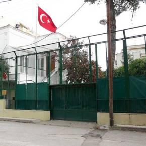 Προκαλεί το τουρκικό προξενείοΚομοτηνής!