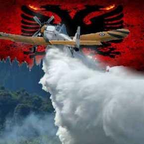 Με χρήμα της ΕΕ στην Αλβανία δύο ελληνικά πυροσβεστικάα/φη…