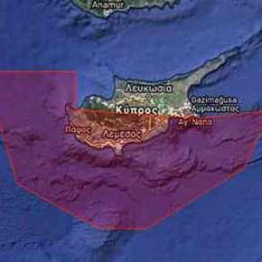 Παράνομες NAVTEX της Τουρκίας στην κυπριακή ΑΟΖ καταγγέλει ηΛευκωσία