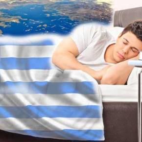 Αν δεν συνέλθουμε και δεν αφυπνιστούμε οι Έλληνες, θα καταντήσουμε ραγιάδες σε μια Ελλάδα βιλαέτι τηςΤουρκίας