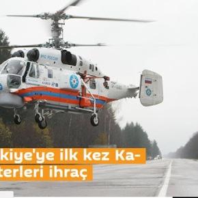 Η Ρωσία θα εξάγει ελικόπτερα «Ka-32» στηνΤουρκία