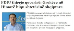 Αλβανία: Το κόμμα των Αλβανοτσάμηδων ζητά αντίποινα σε εκπροσώπους της ελληνικήςμειονότητας