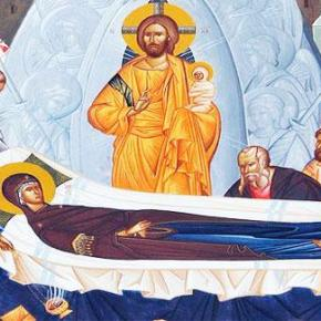 Κοίμησις της Θεοτόκου: Πώς έγινε η Κοίμηση και η Μετάσταση τηςΘεοτόκου;