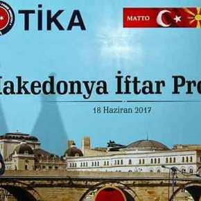 Τι ετοιμάζει ο Ερντογάν στα Βαλκάνια και πως εμπλέκεται ηΘράκη!