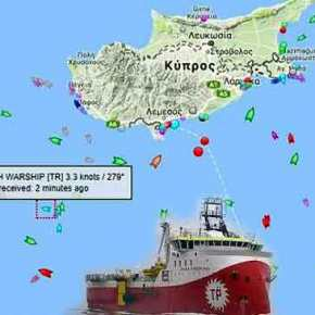 Τουρκικό πολεμικό πλοίο δίπλα στο Barbaros στην κυπριακήΑΟΖ