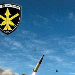 Απάντηση-αστραπή από Ελλάδα στην απόκτηση των S-400 από την Τουρκία: Απόκτηση αντιπλοϊκών βαλλιστικώνASBM!