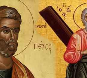 Βρέθηκε η πόλη από την οποία κατάγονταν οι Απόστολοι Πέτρος καιΑνδρέας