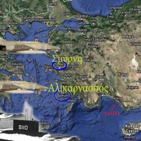 Η ιστορική ευκαιρία που χάθηκε: Η Αγκυρα φοβόταν ελληνική εισβολή στην Μ.Ασία το 1974 και εκκένωσε τηνΑλικαρνασσό!