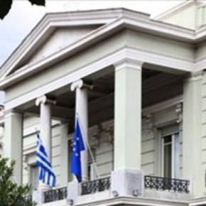 ΥΠΕΞ: «Ανυπόστατα τα περί δήθεν κυρώσεων και ελληνικού βέτο γιαΒενεζουέλα»