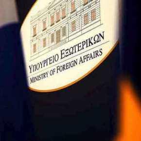 Λιβελόγραφημα των Financial Times κατά Κοτζιά προκάλεσε την οργισμένη αντίδραση του ΥΠΕΞ – Το Λονδίνο στοχοποιεί Κοτζιά για τη στάση του στοΚυπριακό!