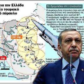 Βόμβα από Ερντογάν: «Μετά τους S-400 η Τουρκία θα αποκτήσει και βαλλιστικούςπυραύλους»