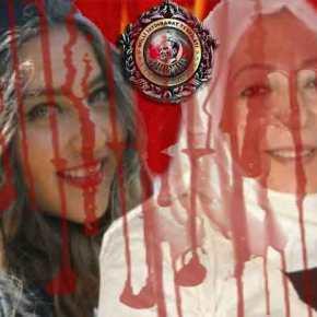 Ακτιβίστρια και η δημοσιογράφος κόρη της από την Συρία βρέθηκανδολοφονημένες