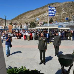 Παρουσία ΑΓΕΣ στις Εκδηλώσεις για την 74η Επέτειο Απελευθέρωσης τουΚαστελόριζου