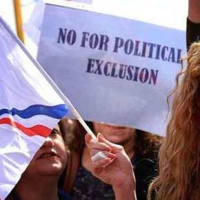 Οι Ασσύριοι θέλουν ανεξάρτητο κράτος στα εδάφη του Ιράκ – Οι Άραβες διαπράττουνεθνοκάθαρση