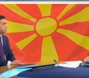 Σκόπια: Ο ΥΠΕΞ με φόντο τον Ήλιο τηςΒεργίνας!