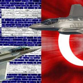 Ασχημα νέα για την Ελλάδα με ισραηλινόστραπάτσο