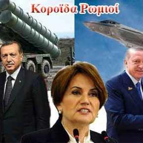 """Οι S-400 θα """"καταρρίψουν"""" τα τουρκικά F-35; Ένα σενάριο παγίδα για τηνΕλλάδα"""