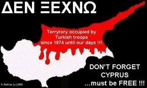 Παυλόπουλος: Δεν θα δεχθούμε ποτέ ως τελεσμένο τις συνέπειες της τουρκικής κατοχής στηνΚύπρο