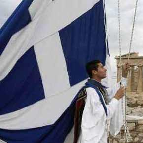 ΕΚΤΑΚΤΟ: Η ΕΕ μετά από πολλά χρόνια έβγαλε την Ελλάδα από την «διαδικασία υπερβολικούελλείμματος»!