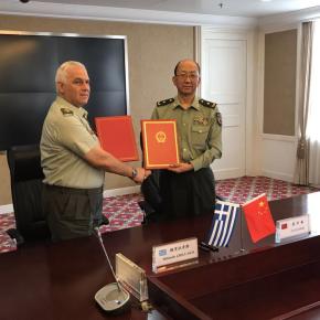 Υπογραφή Προγράμματος Στρατιωτικής Συνεργασίας με τηνΚίνα