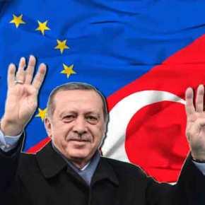 Η Ευρώπη θυμήθηκε τώρα ότι η Τουρκία δεν μπορεί να γίνει μέλος τηςΕΕ!