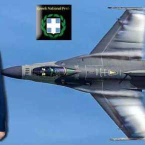 Ο Α/ΓΕΑ δοκιμάζει το νέο F-16!ΒΙΝΤΕΟ