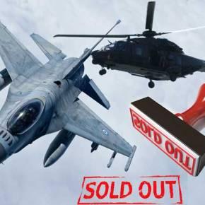 """Πώληση """"πακέτο"""" F-16 Block 30 και NH-90 από Ελλάδα στα Ηνωμένα ΑραβικάΕμιράτα"""