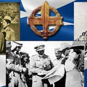 75 χρόνια Ιερός Λόχος: Καταδρομείς του 3ου ΕΤΕΘ λένε τον ύμνο –ΒΙΝΤΕΟ