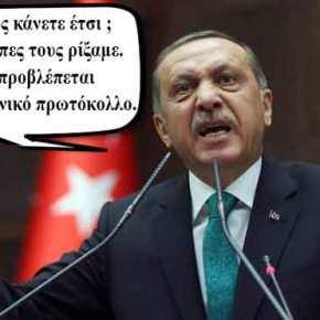 Το βίντεο με τα επεισόδια σε ομιλία του Ερντογάν στη ΝέαΥόρκη