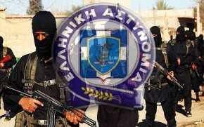 Σκάει τρομοκρατική βόμβα στα χέρια ΣΥΡΙΖΑ; Στα χέρια της ΕΛ.ΑΣ ακραίοςισλαμιστής