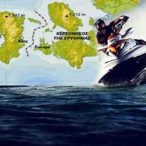 Πρωτοφανές! Καταδρομική ενέργεια Τούρκων με τζετ σκι στηΧίο!