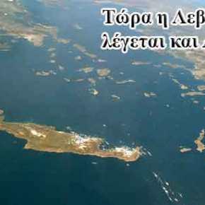 Σημαντική επιστημονική ανακάλυψη: Στην Κρήτη περπάτησε για πρώτη φορά ο άνθρωπος!(φωτό)