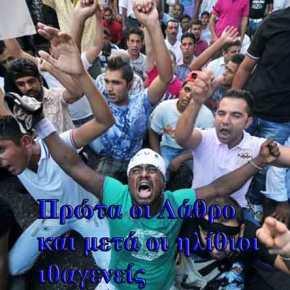 Παραδοχή Μουζάλα: «25.000-30.000 πρόσφυγες και (λαθρο)μετανάστες μένουν οριστικά στην Ελλάδα –Μόνο;