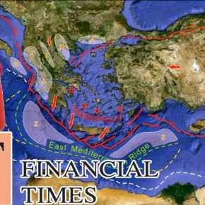 """Μας """"σβήνουν"""" από τον ενεργειακό χάρτη της Μεσογείου οι FinancialTimes!"""