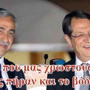 """Ακιντζί προκαλεί: """"Όταν στέκομαι δίπλα στον Αναστασιάδη καταλαβαίνει ότι Κύπρος δεν τουανήκει""""!"""