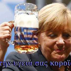 """""""Στην υγειά σας""""! Τα μεγάλα γερμανικά κέρδη από την """"ελληνικήδιάσωση"""""""