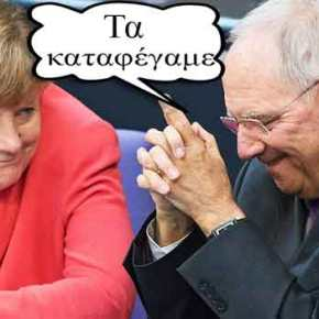 Η Γερμανία που αιματοκύλισε δύο φορές τον πλανήτη καταστρέφει τηνΕυρώπη