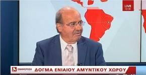 """Στρατηγός Παραγιουδάκης:""""Να τεθεί σε ισχύ το Δόγμα του Ενιαίου ΑμυντικούΧώρου"""""""