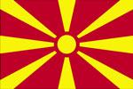 """Σκόπια: Διαμαρτυρία """"να μην μοιρασθεί η χώρα σε Βουλγαρία καιΕλλάδα"""""""