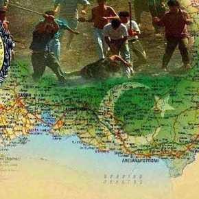 Ταφόπλακα στη Συνθήκη της Λωζάνης: Ομαδικές αιτήσεις με την επωνυμία «Τουρκικός» ετοιμάζουν σύλλογοι σε όλη τηνΘράκη