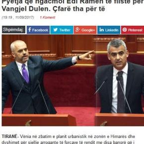 Αλβανία: Ο Ράμα απαντά στον Βαγγέλη Ντούλε και υπεραμύνεται τις απαλλοτριώσεις στηΧιμάρα