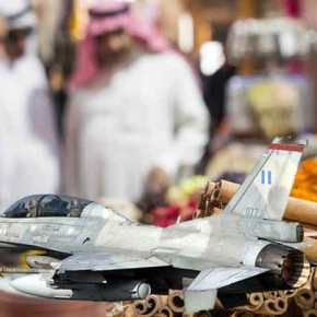 """""""Πόσο μας πουλάτε τα F-16 Block-30""""; Επιστολή από Ηνωμένα ΑραβικάΕμιράτα"""