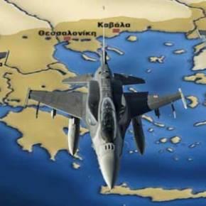 Πρόβα «επίθεσης» από την τουρκική Αεροπορία στο Αιγαίο: 4 αερομαχίες, 12 οπλισμένα F-16 και δεκάδεςπαραβιάσεις