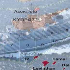 Η Άγκυρα απαντά με αποστολή πολεμικών πλοίων στην ανακοίνωση των ΗΠΑ για έρευνες στην κυπριακήΑΟΖ