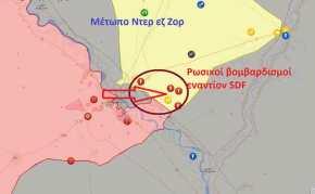 Μπάρμπα Σαμ Κατά Ρωσίας στη Συρία Το ΕφιαλτικόΣενάριο