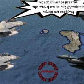 Μισή Ντουζίνα Οπλισμένα Τούρκικα F-16 εισέβαλαν στο FIR Αθηνών …Άμεση η απογείωση της Ελληνικής Ετοιμότητας ! (δυο Εμπλοκές)